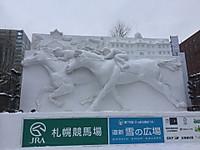 190211_1